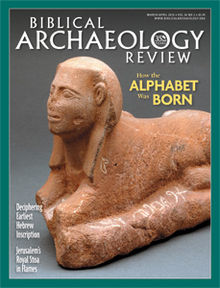 220px-biblical_archaeology_review